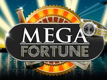 На сайте игрового портала на деньги Мега Фортуна